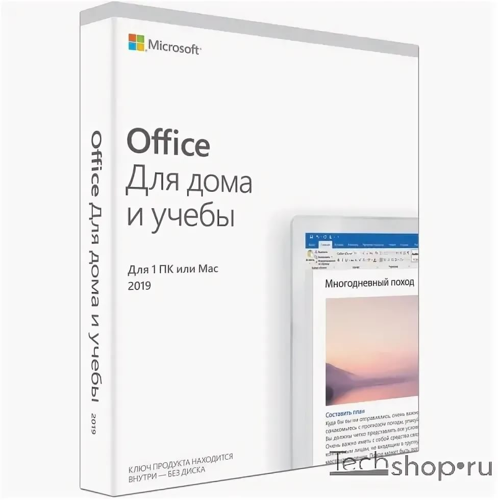 Офисное приложение Microsoft Office Home and Student 2019 Rus Only Medialess P6 (79G-05207)